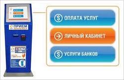 C QIWI-кошелька на карты MasterCard