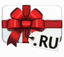 Регистрация доменов по 99 рублей