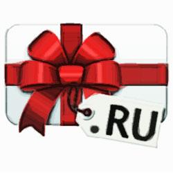 домен в зоне RU