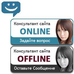 Да прибудет с нами Mibew Web Messenger!