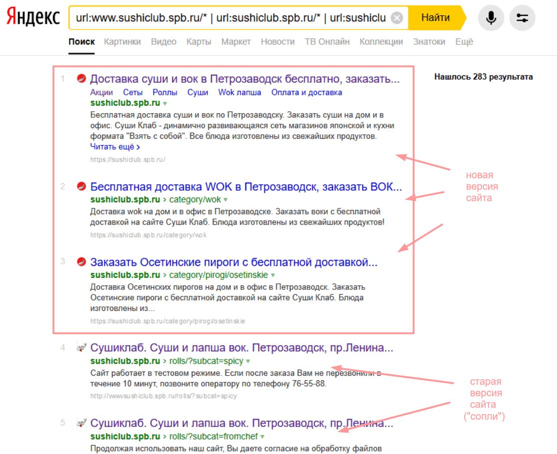 находим неактуальные страницы в Яндексе
